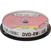 グリーンハウス DVDーRW CPRM 録画用 4.7GB 1ー2倍速 10枚スピンドル インクジェット対応 GH-DVDRWCB10 1個  (直送品)