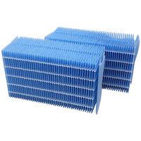 ダイニチ工業 抗菌気化フィルター 2個セット H060519 1式  (直送品)
