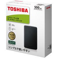 東芝 ポータブルハードディスク 500GB ブラック HDTB305FK3AA-D 1台  (直送品)