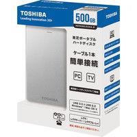 東芝 ポータブルハードディスク 500GB シルバー HDTH305JS3AA-D 1個  (直送品)