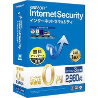 キングソフト KINGSOFT Internet Security 2015 パッケージ 3ライセンス版 KIS-PC03-DIS 1本  (直送品)