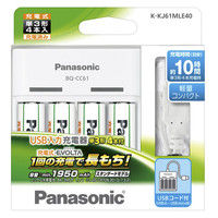 パナソニック 単3形充電式エボルタ4本付USB入力充電器セット K-KJ61MLE40 1台  (直送品)