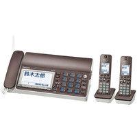 パナソニック デジタルコードレス普通紙ファクス(子機2台付き)(ブラウン) KX-PD615DW-T 1台  (直送品)