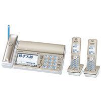パナソニック デジタルコードレス普通紙ファクス(子機2台付き)(シャンパンゴールド) KX-PD715DW-N 1台