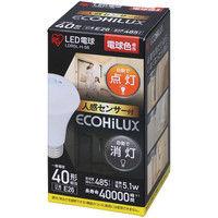 アイリスオーヤマ LED電球 人感センサー付 E26 40形相当 電球色 LDR5L-H-S6 1個  (直送品)