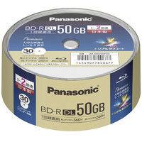 パナソニック 録画用2倍速ブルーレイディスク 片面2層50GB(追記型) スピンドル30枚 LM-BRS50P30 1台  (直送品)