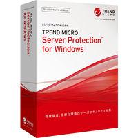 トレンドマイクロ PKG Server Protection for Windows 新規 OTOEWWJAXSBEPN370CZ 1式  (直送品)