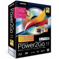 サイバーリンク Power2Go 11 Platinum 乗換え・アップグレード版 P2G11PLTSG-001 1本  (直送品)