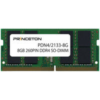 プリンストン 8GB PC4ー17000(DDR4ー2133) CL=15 260pin SOーDIMM PDN4/2133-8G(直送品)