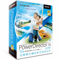 サイバーリンク PowerDirector 15 Ultra 通常版 PDR15ULTNM-001 1本  (直送品)