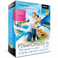 サイバーリンク PowerDirector 15 Ultra 乗換え・アップグレード版 PDR15ULTSG-001 1本  (直送品)