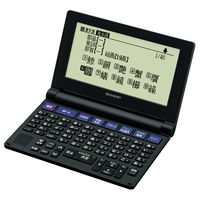 シャープ 電子辞書 Brain コンパクトタイプ PW-NK1 1台(直送品)