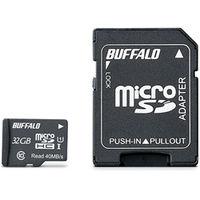 バッファロー UHSーI Class1 microSDHCカード SD変換アダプター付 32GB RMSD-032GU1SA 1台  (直送品)