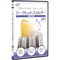 アール・アイ シークレットフォルダーServer 20ユーザー版 SECFS20P 1本  (直送品)
