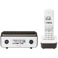パイオニア デジタルフルコードレス留守番電話機 子機1台タイプ ビターブラウン TF-FD35W(BR) 1個  (直送品)