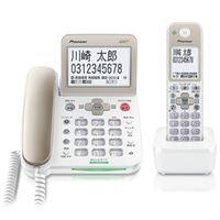 パイオニア デジタルコードレス留守番電話機 子機1台タイプ シャンパンゴールド TF-SA70S-N 1個  (直送品)