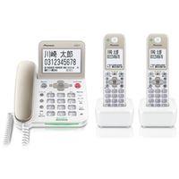 パイオニア デジタルコードレス留守番電話機 子機2台タイプ シャンパンゴールド TF-SA70W-N 1個  (直送品)
