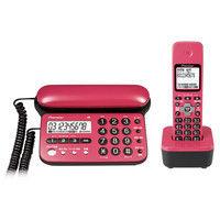 パイオニア デジタルコードレス留守番電話機(子機1台) チェリーピンク TF-SD15S-CP 1個  (直送品)