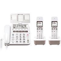 パイオニア デジタルコードレス留守番電話機 子機2台付 ホワイト TFSE15WW 1個  (直送品)