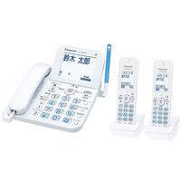 パナソニック コードレス電話機(子機2台付き)(ホワイト) VE-GD66DW-W 1台  (直送品)
