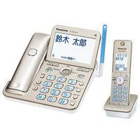 パナソニック コードレス電話機(子機1台付き)(シャンパンゴールド) VE-GD76DL-N 1台  (直送品)
