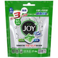 【0円サンプル】ジョイジェルタブ 食洗機用洗剤 1パック(3個入)