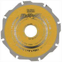 グローバルソー スーパーZ 窯業サイディングボード用(ダイヤ) 外径100mm CAZ-100 MOTOYUKI(モトユキ) (直送品)