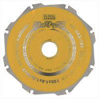 グローバルソー スーパーZ 窯業サイディングボード用(ダイヤ) 外径125mm CAZ-125 MOTOYUKI(モトユキ) (直送品)