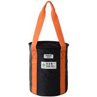 山善 YAMAZEN(ヤマゼン) 荷揚げバッグ 耐荷重30kg ブラック/オレンジ 1個