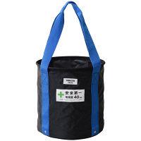 山善 YAMAZEN(ヤマゼン) 荷揚げバッグ 耐荷重40kg ブラック/ブルー 1個