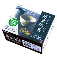 デビカ オーブンで作る簡単陶芸 クラフトキット 090619 (直送品)