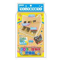デビカ コロコロ仕分け貯金箱 木工作キット 093654 (直送品)