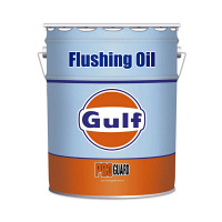Gulf PG Flushing Oil(直送品)