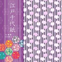 江戸千代紙15cm200枚 ED-8015 1セット(400枚:200枚入り×2個) エヒメ紙工 (直送品)