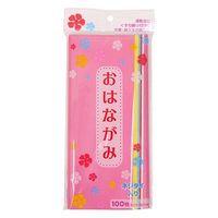 お花紙三つ折100枚 EO-100P 5個 エヒメ紙工 (直送品)