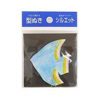 型抜いろがみオーロラ 熱帯魚 KATA-T13 1セット(80枚:16枚り×5個) エヒメ紙工
