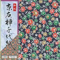 京友禅千代紙15cm200枚 KY-12015 1セット(200枚入り) エヒメ紙工 (直送品)