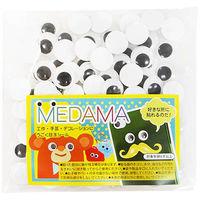 目玉シール13mm100個 MEDAMA-04 1セット(200個:100個入り×2個) エヒメ紙工 (直送品)