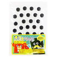 目玉シール18mm35個 MEDAMA-06 1セット(105個:35個入り×3個) エヒメ紙工 (直送品)