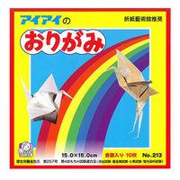 No.213 1セット(200枚:10枚り×20個) エヒメ紙工