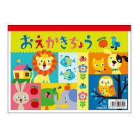 日本ノート A5 おえかき帳3冊束 Y36103 1セット(15冊:3冊束×5個)(直送品)