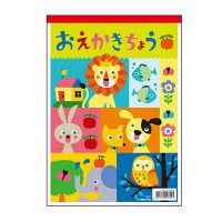 B5 おえかき帳3冊束 Y46103 1セット(15冊:3冊束×5個)