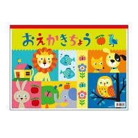 キョクトウ B4 おえかき帳3冊束 Y76103 1セット(15冊:3冊束×5個) (直送品)