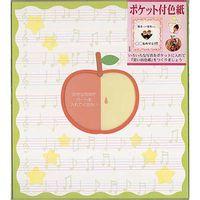ポケット付き色紙 リンゴ シ-0002 5枚 エヒメ紙工 (直送品)