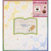 ポケット付き色紙 本 シ-0005 5枚 エヒメ紙工 (直送品)