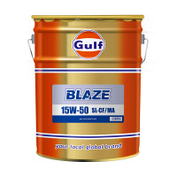 Gulf BLAZE 15W50(直送品)