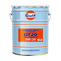 Gulf ARROW GT20 0W20(直送品)