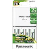 パナソニック 単4形ニッケル水素電池4本付充電器セット K-KJ53MLE04 1式  (直送品)