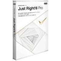 ジャストシステム Just Right!6 Pro 通常版 1429579 (直送品)