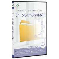 アール・アイ シークレットフォルダー SECFP (直送品)